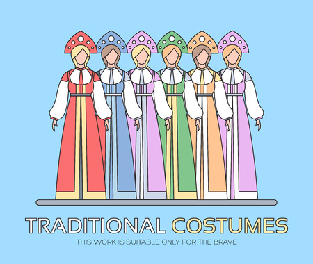 bast: Russian national clothes illustration. Womens traditional dresses background concept Illustration