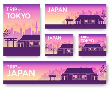 dawning: Japan landscape vector banners set. Vector design illustration concept Illustration