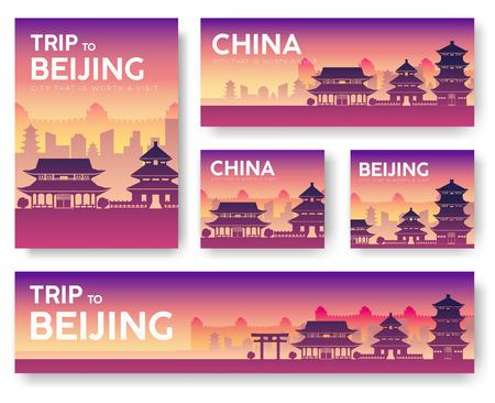 China landscape vector banners set. Vector design illustration concept Illustration