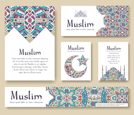 トルコ フライヤー ページ飾りイラスト概念のセットです。伝統的な芸術、イスラム教、アラビア語、抽象、オスマンのモチーフ、要素。ベクター装