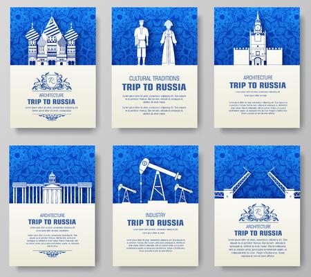 Ensemble de pays Russie ornement illustration concept. Art traditionnel, affiche, livre, affiche, résumé, motifs ottomanes, élément. Vector décoratif carte de voeux ou d'invitation ethnique conception de fond.