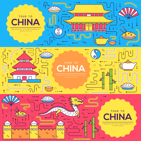 China vector brochure cards thin line set. Country travel template of flyear, magazines, posters, book cover, banners. Layout culture monument outline illustrations modern pages Illusztráció