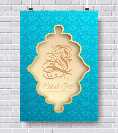 Set of eid al fitr ornament concept. Art traditional, magazine, book, poster, abstract, banners, element. Vector decorative ethnic greeting card or invitation design background Illustration