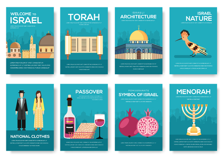 Set of Israel country ornament travel trip concept. Illustration
