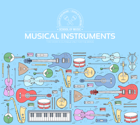 Music instruments icons on modern wall concept illustration.