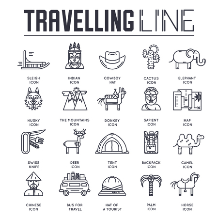 Set of travelling line icons.