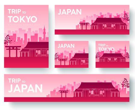 Japan landscape vector banners set. Vector design illustration Vektorové ilustrace