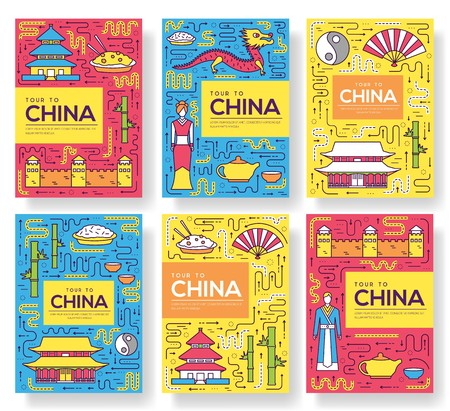 China thin line brochure cards set. Country template of flyear, magazines, posters, book cover, banners. Vector outline invitation concept background. Layout architecture modern pages Stock fotó