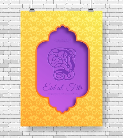 Set of eid al fitr ornament concept. Art traditional, magazine, book, poster, abstract, banners, element. Vector decorative ethnic greeting card or invitation design background.