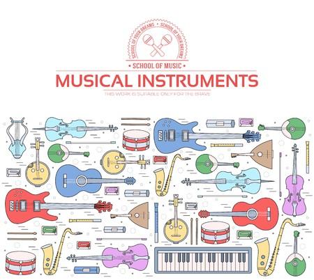 Instruments de musique sur le concept de mur moderne. Conception d'icônes pour votre produit ou conception, applications Web et mobiles. Vector plate avec fond d'illustration grandissime.