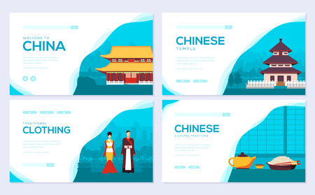 Set of China country  brochure cards set.  Asian template of  invitation template of flyear, web banner, ui header, enter site. Layout modern