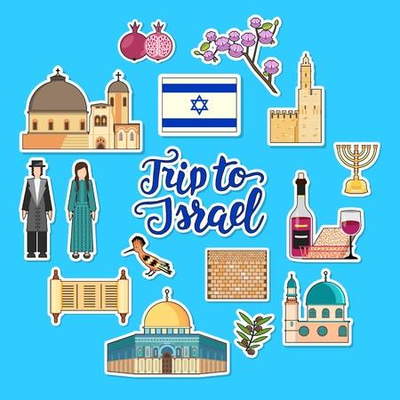 Country Israel travel Illustration
