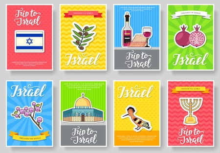 Set of Israel country ornament