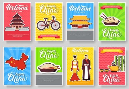 Set of China country ornament travel tour concept. Asian traditional, magazine, book, poster, abstract, element. Vector decorative ethnic greeting card or invitation design background