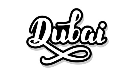 Dubai calligraphy template text for your design illustration concept. Handwritten lettering title vector words on white isolated Stock Illustratie