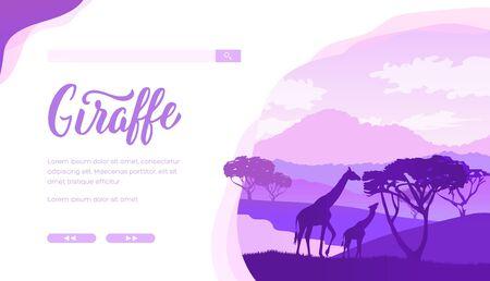 Paesaggio viola africano con silhouette di giraffe.