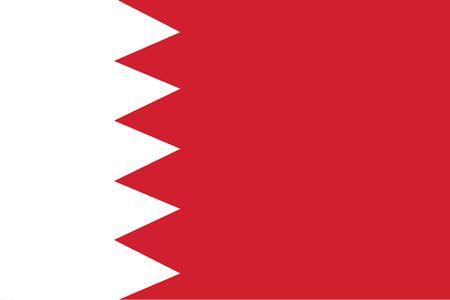 bahrain: Bahrain Flag