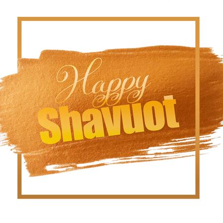 happy: Happy Shavuot