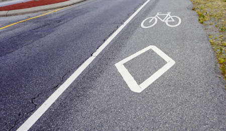 resident: Bicycle lane in resident area Stock Photo