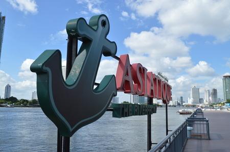 riverfront: Asiatique The Riverfront