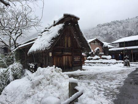 Shirakawago in winter Stock Photo