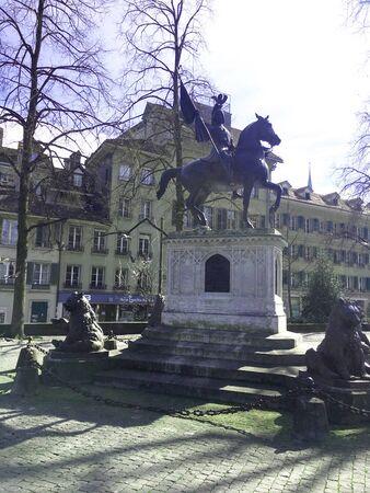 helvetia: sculpture in park