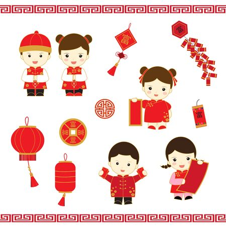 lucrative: Chinese New Year vector,Chinese characters is meaning lucrative