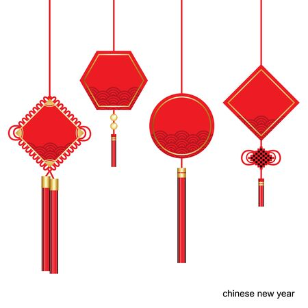 new year decoration: Label design for Chinese new year Illustration