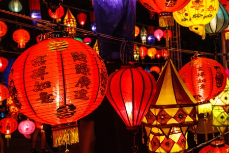 Chinese lanterns in Lantern Festival, Chiang Mai, Thailand. photo