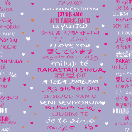 an illustration of a seamless pattern of  I love you phrase in different languages grouped vertically Vector
