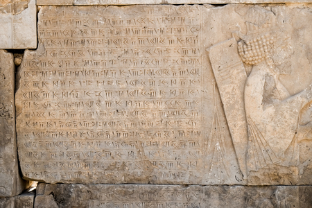 Inscripción cuneiforme antigua en Persépolis, Irán. Foto de archivo