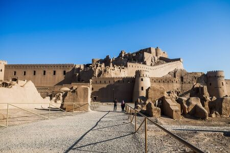 Landscape view of the world's largest ruin and ancient Persian historical site