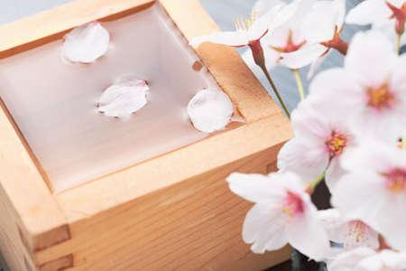 Sake and Cherry Blossom Petals