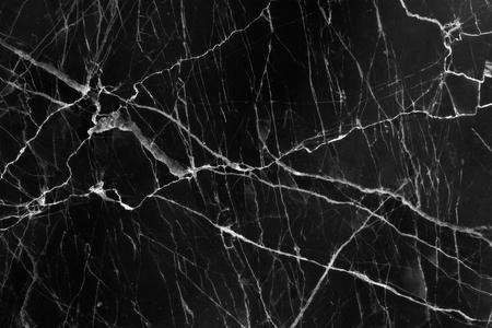 Schwarzer Marmor Textur einzigartigen Hintergrund. Standard-Bild - 54694258