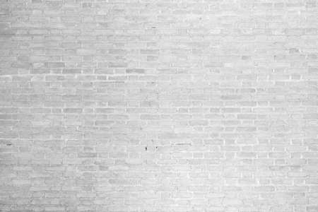 Empty space wall texture background for website, magazine , graphic design and presentations Banco de Imagens