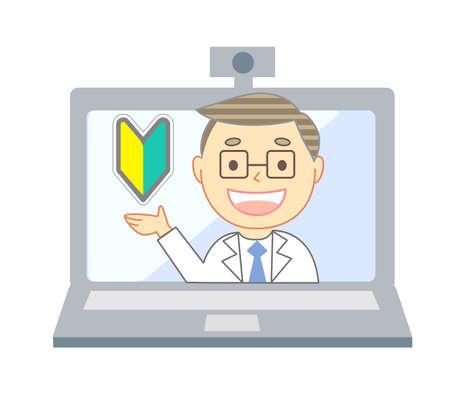 Online practice and beginner mark 向量圖像