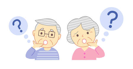 Elderly with a questionable expression 向量圖像