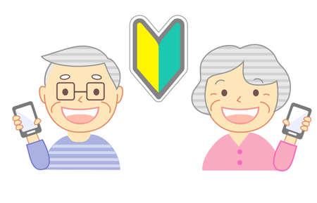 Elderly and beginner icons using smartphones 向量圖像