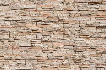 Bakstenen muur patroon Stockfoto