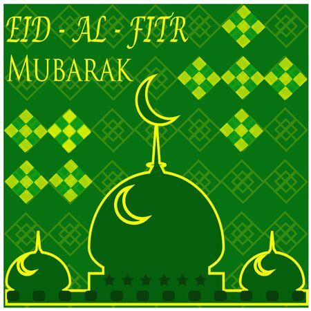 greeting cards for Eid al-Fitr. vector illustrator