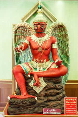 The Garuda statue at Saman Temple.