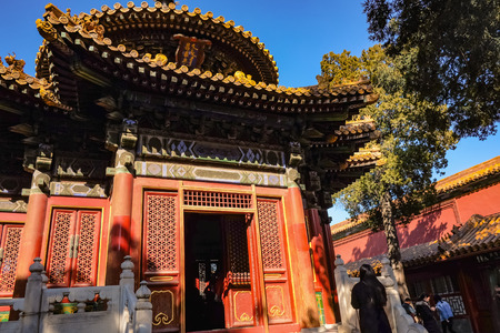 Forbidden Palace in  at beijing Capital City of china.