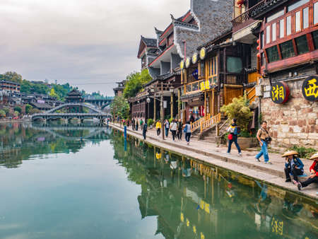 fenghuang,Hunan/China-16 October 2018:Unacquainted with Scenery view of fenghuang old town .phoenix ancient town or Fenghuang County is a county of Hunan Province, China
