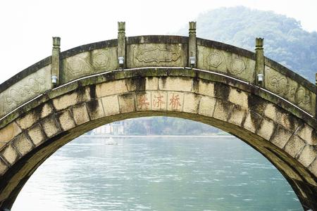 freemasonry: Freemasonry Bridge Stock Photo