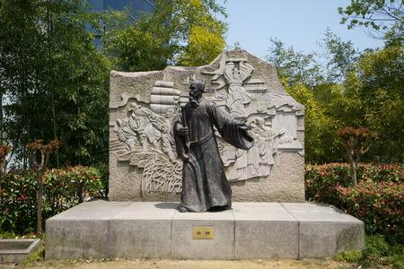 rui: Statue of Hai Rui Editorial
