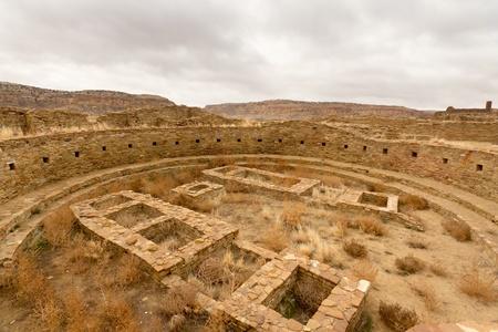 anasazi: Chaco Culture National Historical Park