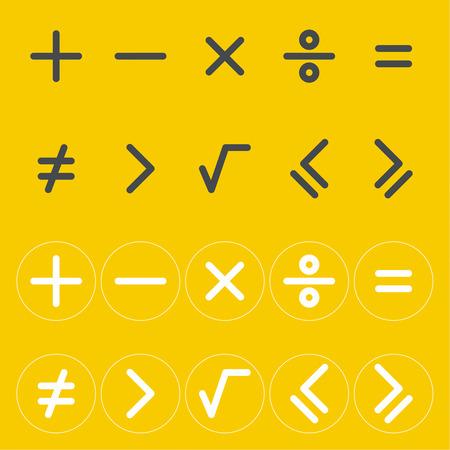 multiplicar: Iconos signos matem�ticos. M�s, menos, multiplicar, dividir, iguales, radical. Los botones para la calculadora