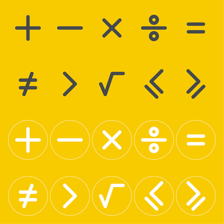 Icons mathematical signs. Plus, minus, multiply, divide, equal, radical. The buttons for the calculator