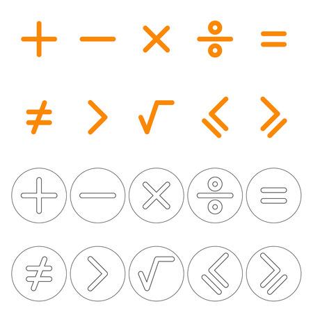 multiplicar: Iconos de los signos matemáticos. Más, menos, multiplicar, dividir, igual, radical. Los botones de la calculadora. Arte lineal