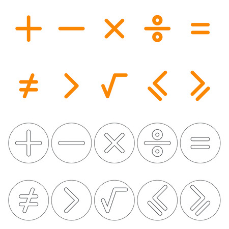radical: Icons mathematical signs. Plus, minus, multiply, divide, equal, radical. The buttons for the calculator. Line art Illustration